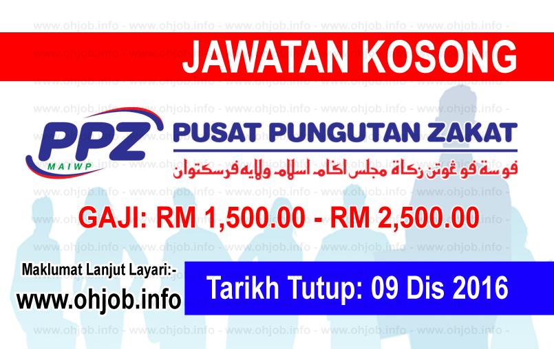 Jawatan Kerja Kosong Pusat Pungutan Zakat (MAIWP) logo www.ohjob.info disember 2016