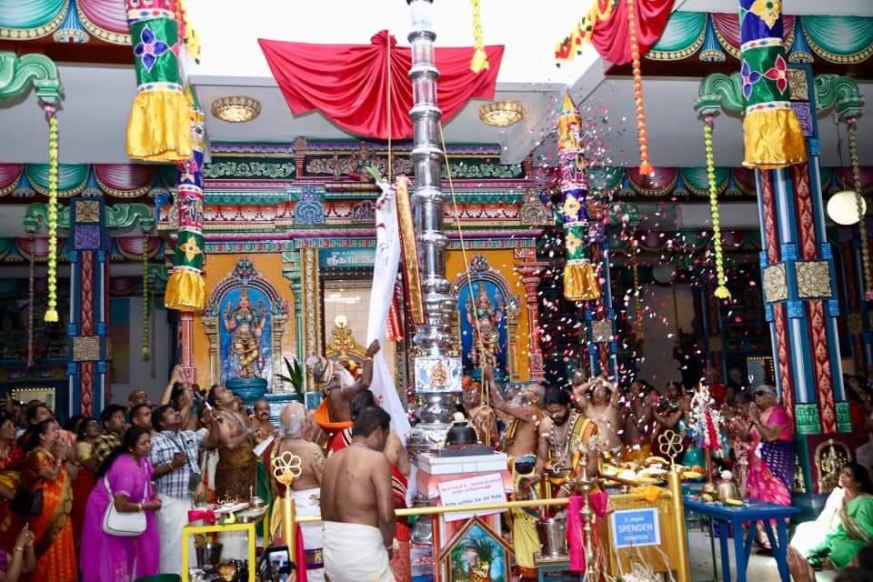 ஹம் ஸ்ரீ காமாக்ஷி அம்பாள் ஆலய கொடியேற்றம்!!📷