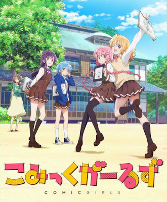 Anime 'Comic Girls' Akan Tayang 12 Episode