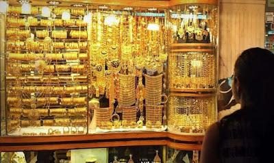 أسعار الذهب اليوم, غرفة القاهرة التجارية, نادي نجيب,