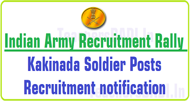 ARR,Indian Army Recruitment Rally,Kakinada Soldier Posts 2016