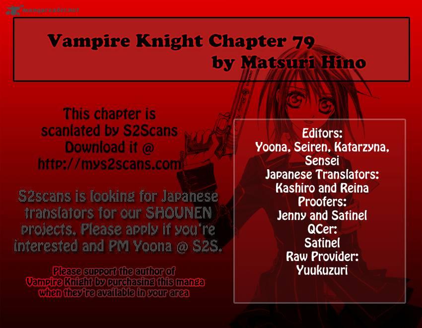 Vampire Knight 079