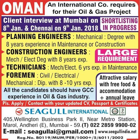 Arabian Industries Oman Jobs : Walk-in Interview in Mumbai & Chennai