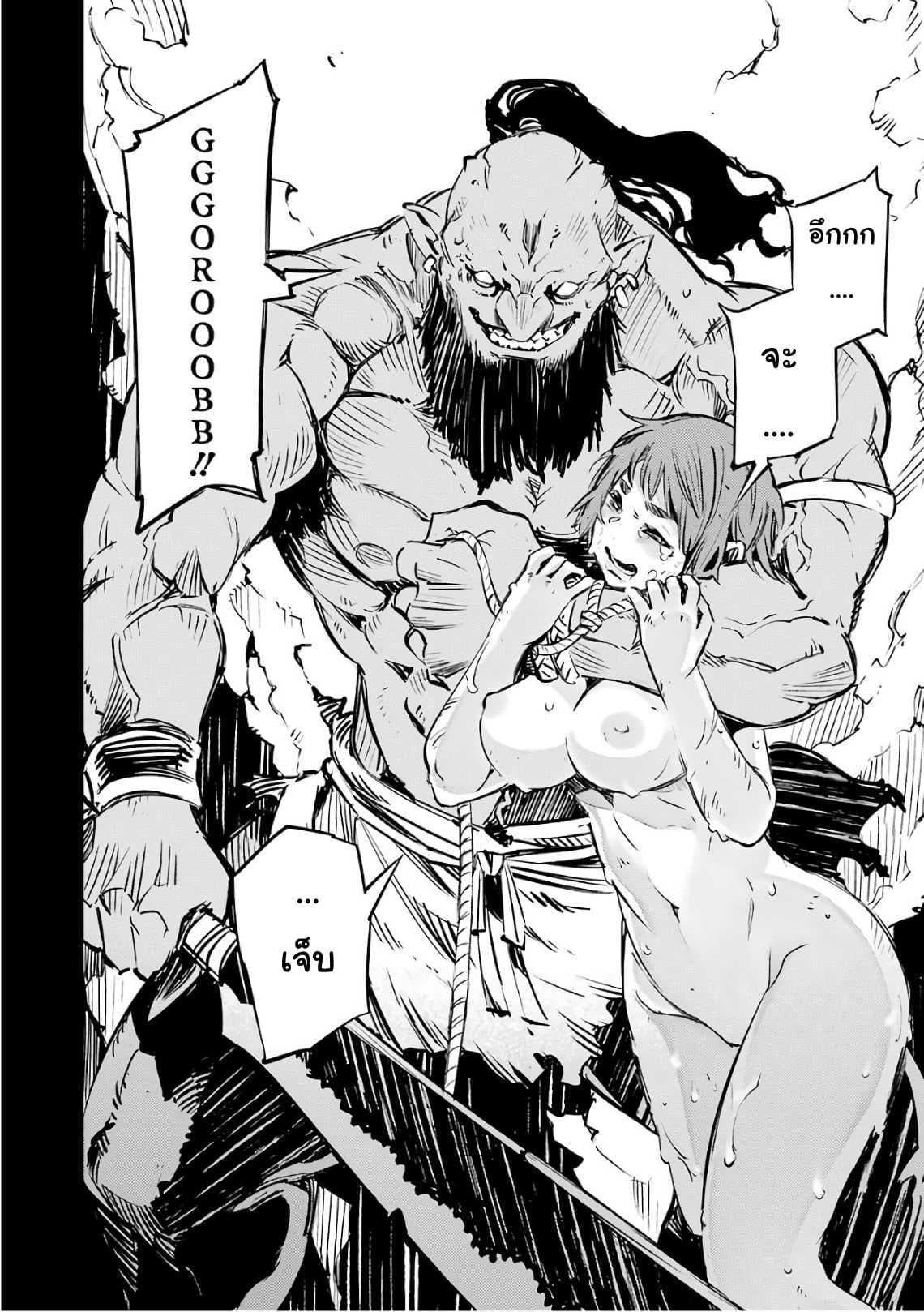 อ่านการ์ตูน Goblin Slayer Brand New Day ตอนที่ 4 หน้าที่ 40