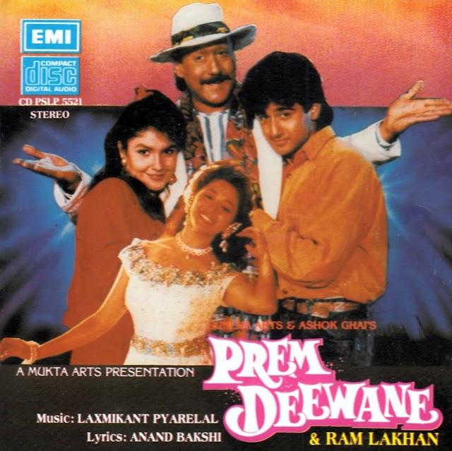 Download Ram Lakhan [1988-MP3-VBR-320Kbps] Review