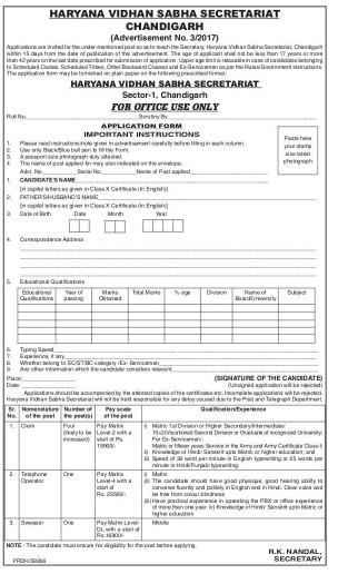 Haryana Vidhan Sabha Secretariat Recruitment 2018
