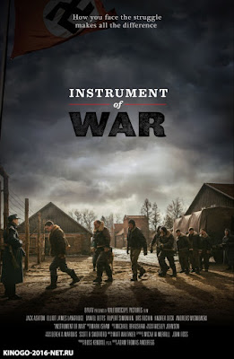 Instrument Of War (2017)