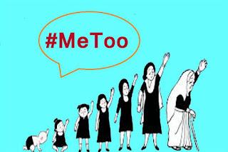 #MeToo अभियान: जाके पैर न फटी बिवाई, वो क्या जाने पीर पराई!!!