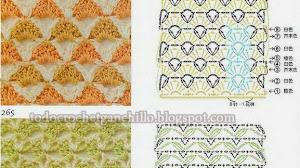 Tres puntos crochet para combinar colores