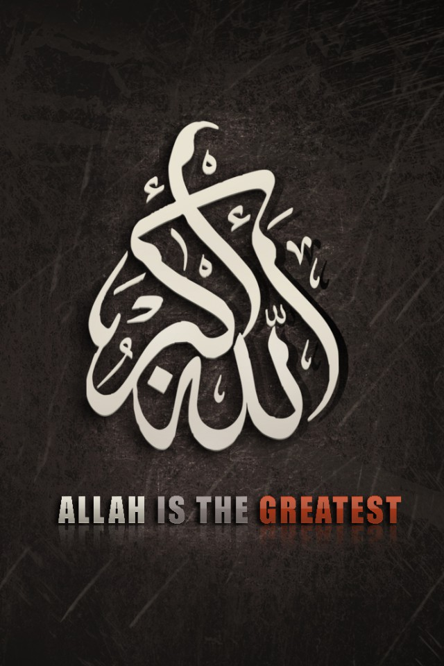 Top 4 Allah iphone wallpaper hd - Sweety Wallpapers