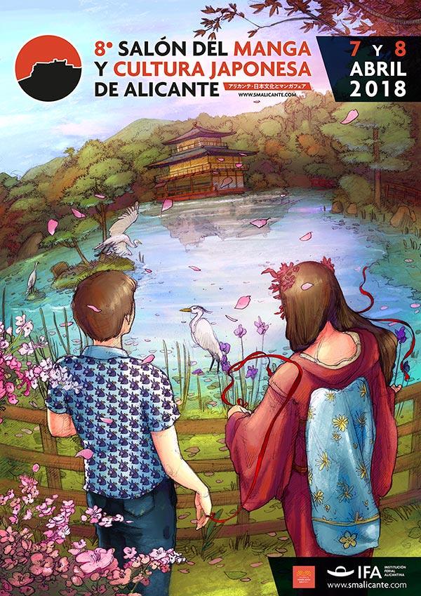 Salón Manga de Alicante