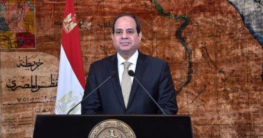 نشرة أخبار مصر اليوم 25/2/2017 - أخبار مصر اليوم البست 25-2-2017 في الصحف