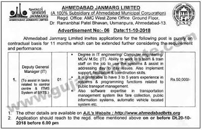 Ahmedabad Janmarg Limited Recruitment for Deputy General Manager (IT) Post 2018