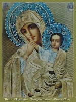 Maica Domnului Paramythia, Maica Domnului, Minunile Maicii Domnului