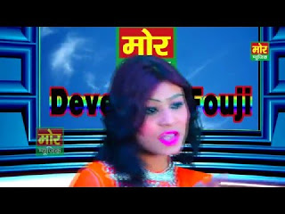 Nach Sapna Nach - New Haryanvi Dance Mp3 Song 2016 - Dj RAHUL GAUTAM