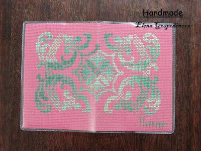 обложка на паспорт, вышитая обложка, ручная работа, Елена Господинова