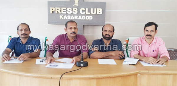 Sanskrit national Seminar, Kerala, News, Press Conference, Kasaragod, Sanskrit national Seminar on Saturday