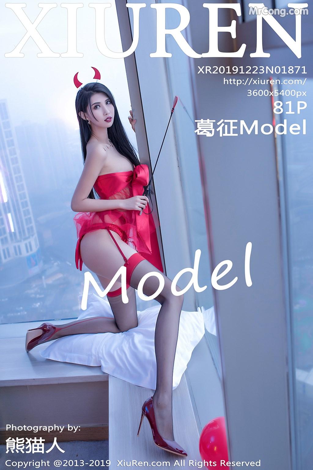 XIUREN No.1871: 葛 征 Model (82 photos)