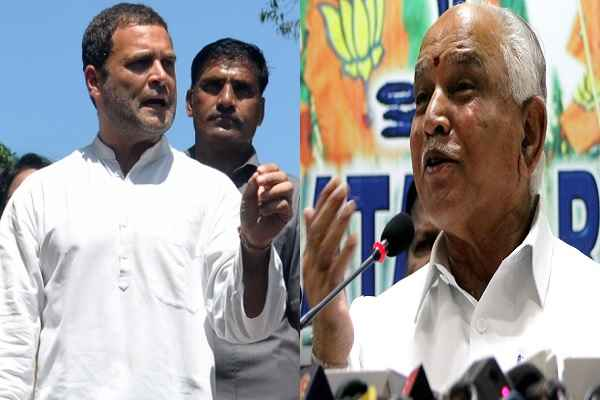 bad-news-for-congress-cbi-free-yeddyurappa-from-corruption-charges