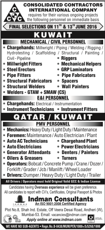 Consolidated Contractors Company - CCC jobs in Kuwait