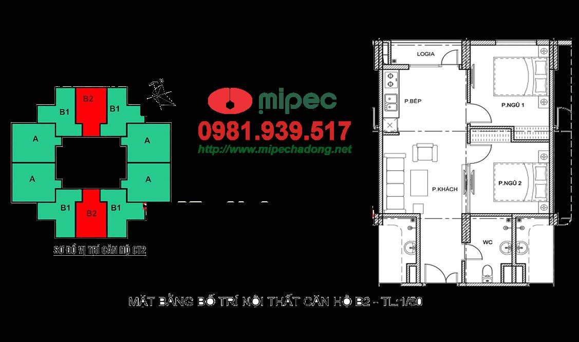 Thiết kế căn hộ 52m2 tòa M2 - M3 Mipec Hà Đông