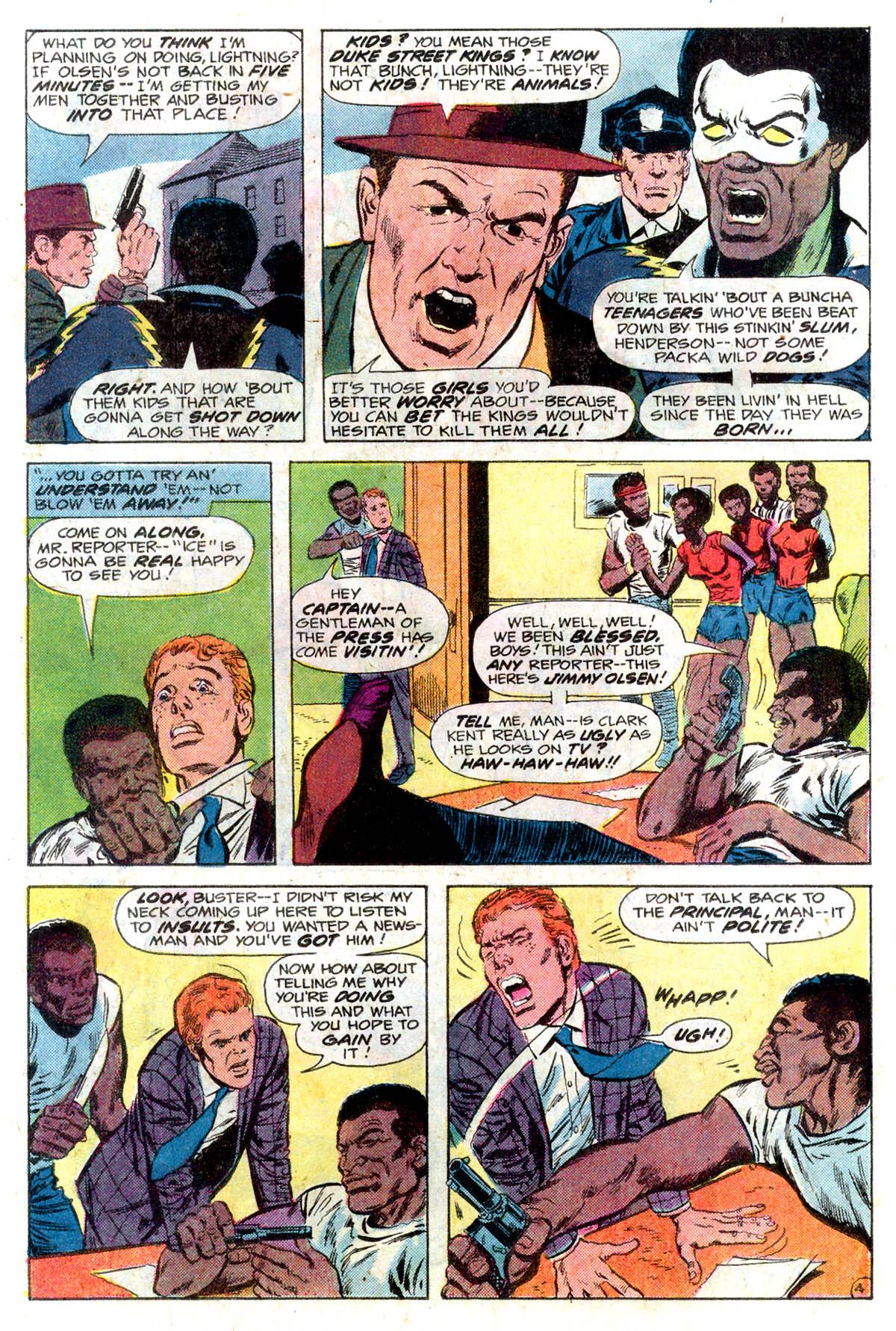 Detective Comics (1937) 495 Page 42