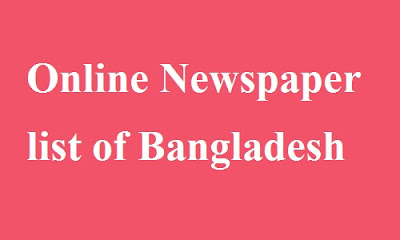 Online Newspaper list of Bangladesh