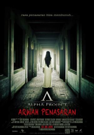 Alpha Project: Arwah Penasaran (2015) HDTV 1080p