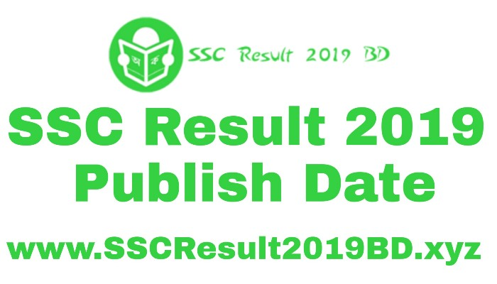 SSC Result 2019 Publish Date, SSC Result 2019 Date, When Will SSC Result 2019 Publish, SSC Exam Result 2019 Publish Date, SSC Result 2019
