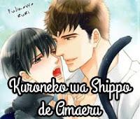 Kuroneko wa Shippo de Amaeru