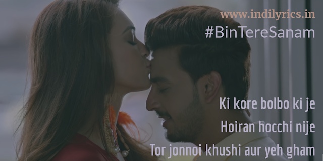 Bin Tere Sanam | Girlfriend | Jubin Nautiyal | Song Lyrics with English Translation and Real Meaning | Bonny & Kaushani | quotes