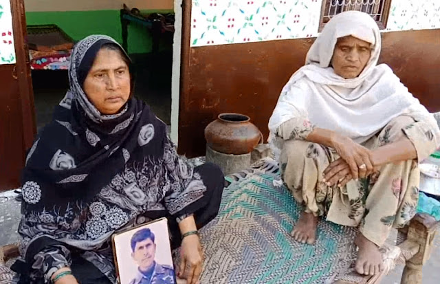 Plot the family found after fighting for 18 years as martyrdom compensation