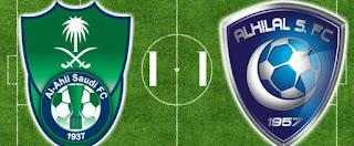 متابعة مباراة الاهلي والهلال اليوم الجمعة 1-12-2017 والقنوات الناقلة لنقل المباراة دوري جميل السعودي للمحترفين