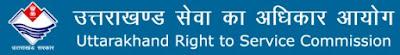 The Uttarakhand Right to Service Act (URTS Act), 2011 (Uttarakhand Act No. 20 of 2011)