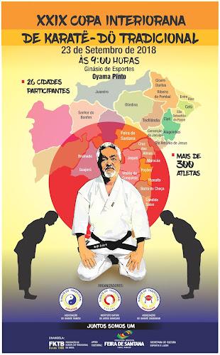 Copa Interiorana de Karate