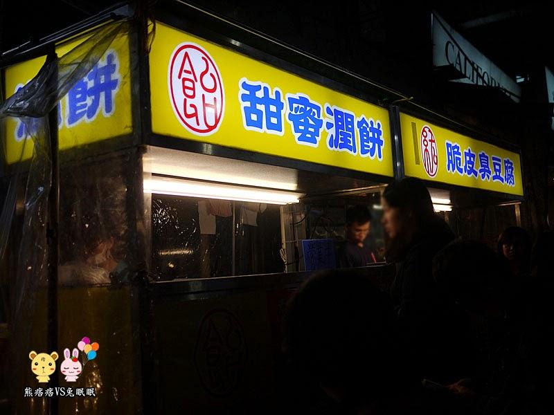 P1210767 - 東海夜市商圈│路邊攤賣的甜蜜潤餅(綜合口味