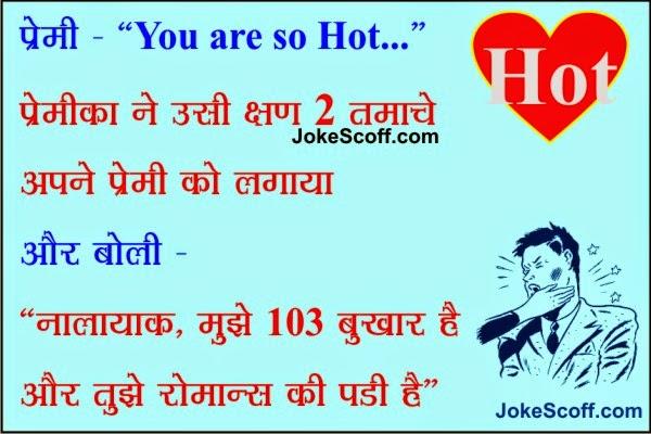 Funny Jokes Lovers