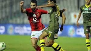 هزيمة الأهلي من الأسيوطي في كأس مصر