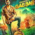 Gabbar is Back (2015): Indian filmmaker Krish's summer blockbuster with strong socio-political commentary starring Akshay Kumar