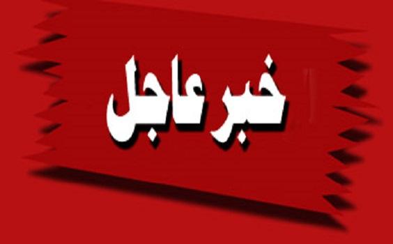 اخبار مصر , أهم أخبار مصر , مصر اليوم