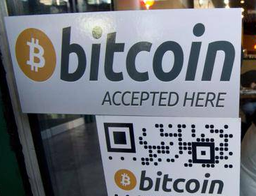 Bitcoin can be Used For Online Shopping Store
