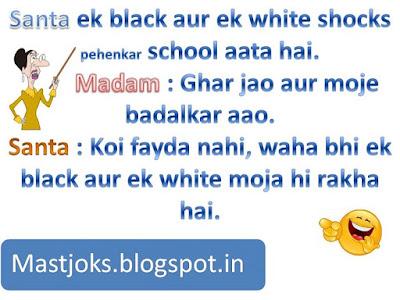 punjabi joke