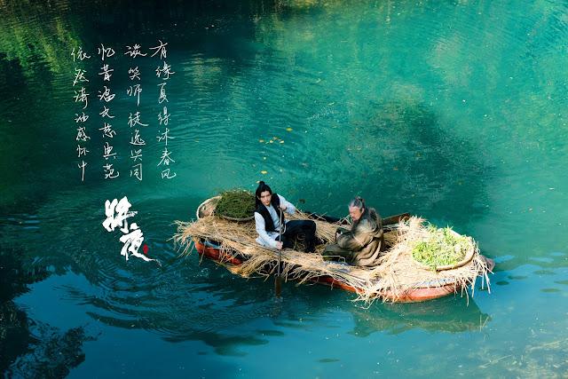 Ever Night Chinese web drama