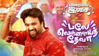 Balle Vellaiya Thevaa Tamil Movie Songs Lyrics 2016