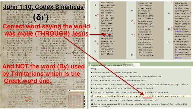 John 1:10, Codex Sinaiticus.