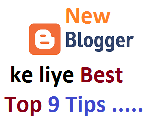 New Blogger ke liye Best Top 9 Tips