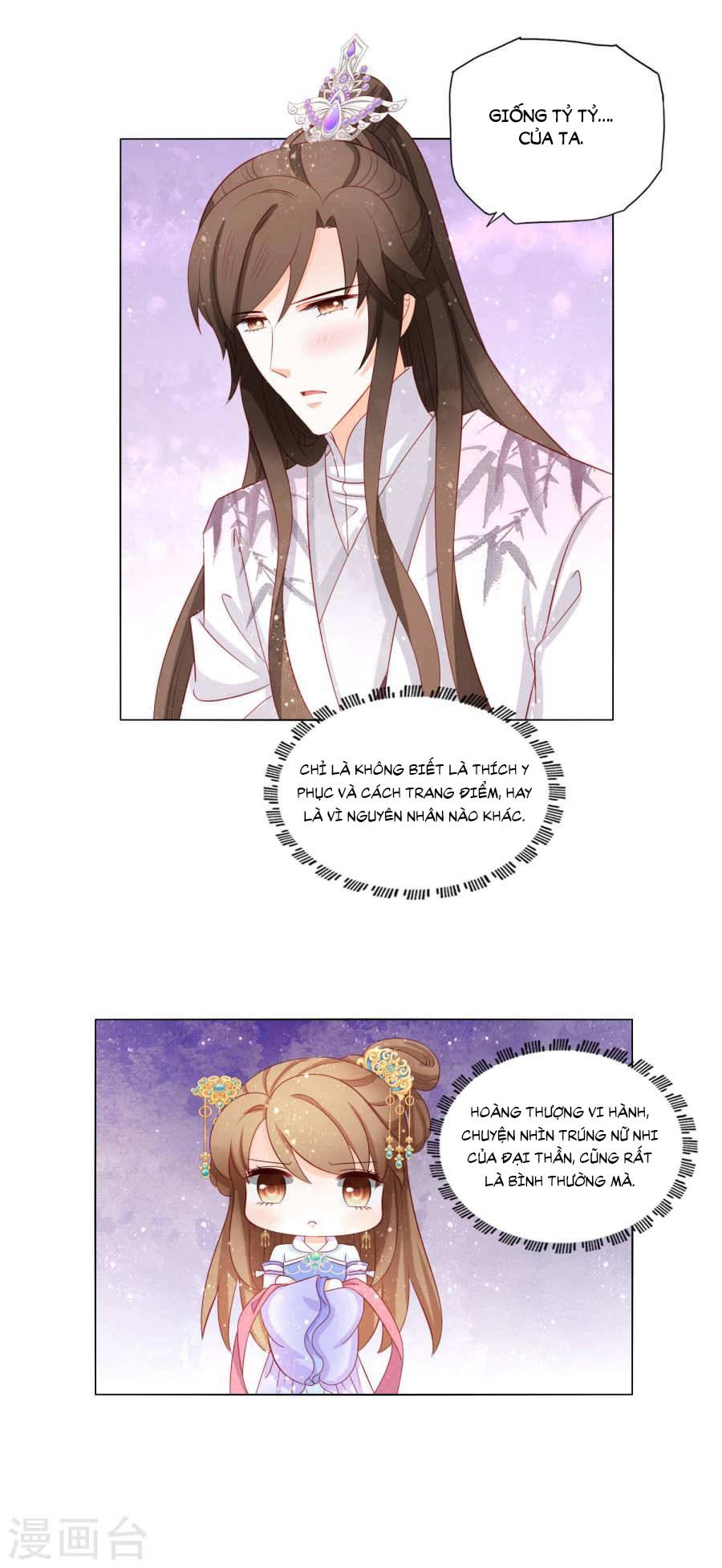 Nam phi nữ tướng Chap 45 page 7