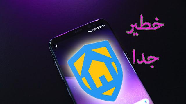 تطبيق من إدوارد سنودن يمكنك من تحويل هاتفك الأندرويد إلى أداة تجسس ونظام أمني متكامل !