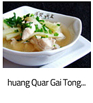 https://www.mniam-mniam.com.pl/2011/09/huang-quar-gai-tong.html