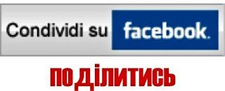 https://giuseppecorrera.blogspot.com/2016/10/il-compra-e-vendi-diventa-social-con.html